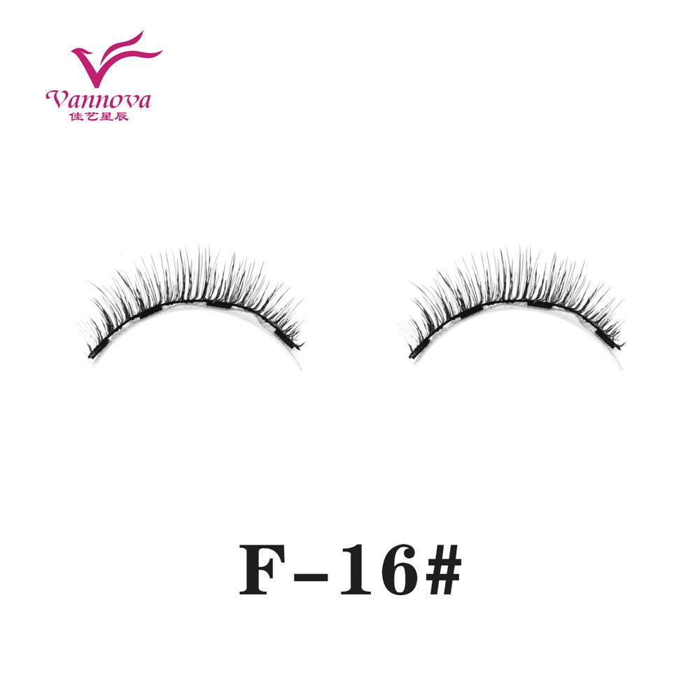 Magnetic synthetic eyelashes F-16#